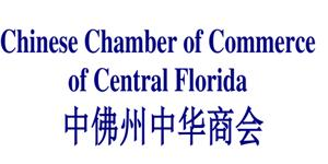 Chinese Chamber of Commerce of Central Florida